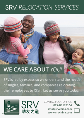 SRV June 2013 Ad - web